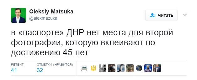 Конфискованные судом $1,5 млрд долларов Януковича и его окружения пойдут на повышение боеспособности Украины, - Порошенко - Цензор.НЕТ 2354