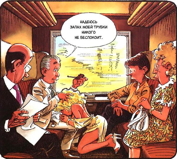 Подборка комиксов и карикатур 22