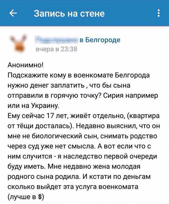 С начала года почти тысяча иностранцев незаконно посетили оккупированный Крым, - Госпогранслужба - Цензор.НЕТ 3912