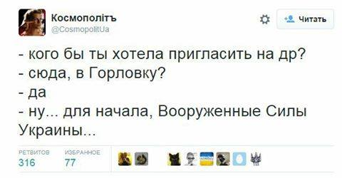 Российские наемники на Донбассе осуществляют грабеж населения и незаконные аресты граждан, - разведка - Цензор.НЕТ 8953