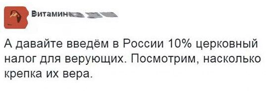 КГГА намерена потратить на празднование Дня Независимости в столице 200 тыс. гривен - Цензор.НЕТ 259