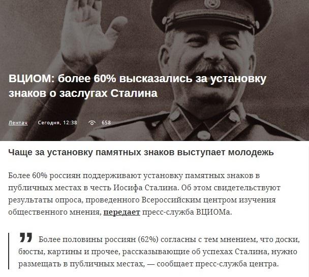 Венгерская полиция заставила российских спортсменов снять футболки с советской символикой - Цензор.НЕТ 207