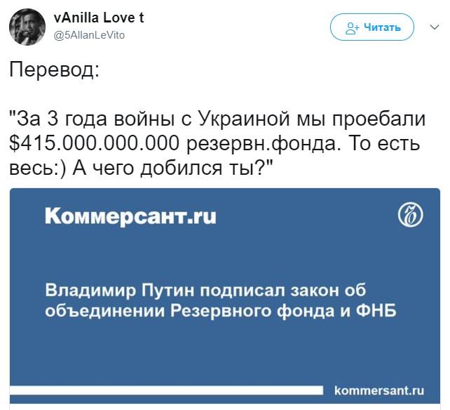 """""""Когда русские жмут вам руку, после этого пересчитайте свои пальцы"""", - Климкин - европейцам после скандала с турбинами Siemens - Цензор.НЕТ 3154"""