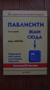 DSC06223