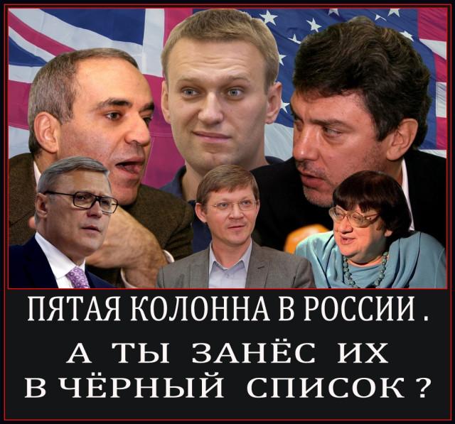 Кого хватит Кавказ или либералов?