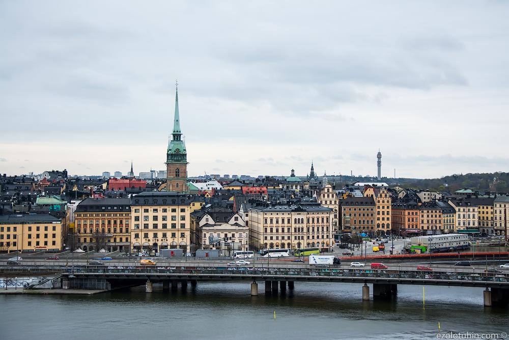 Стокгольм за 5 часов