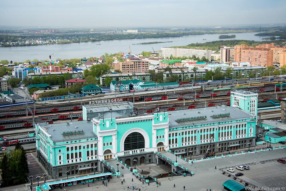 Новосибирск с крыши отеля Маринс Парк