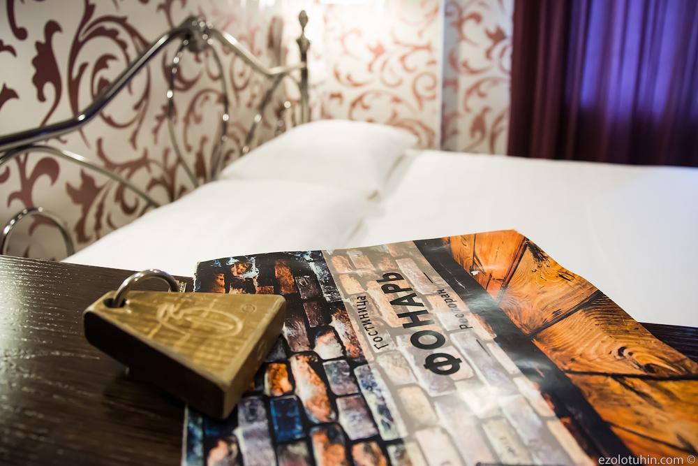 Фонарь. Отель и ресторан в тихом Новокузнецке