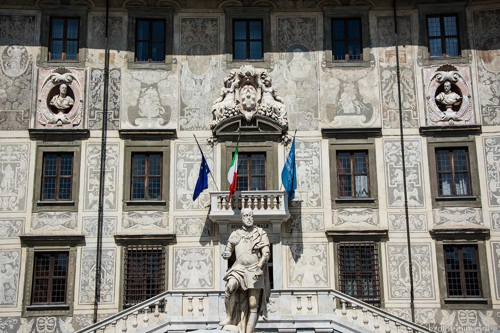 Самое престижное учебное заведение Италии