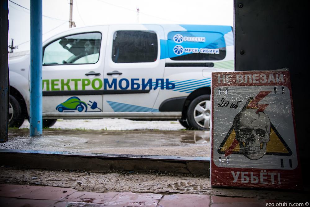 Дети, элитная водка и прекрасные энергетики. На электромобиле по Сибири.