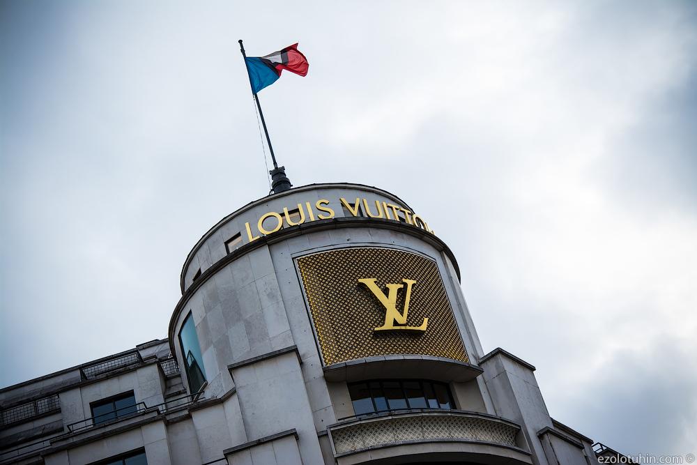 Кто покупает вещи в магазине Луи Витон?