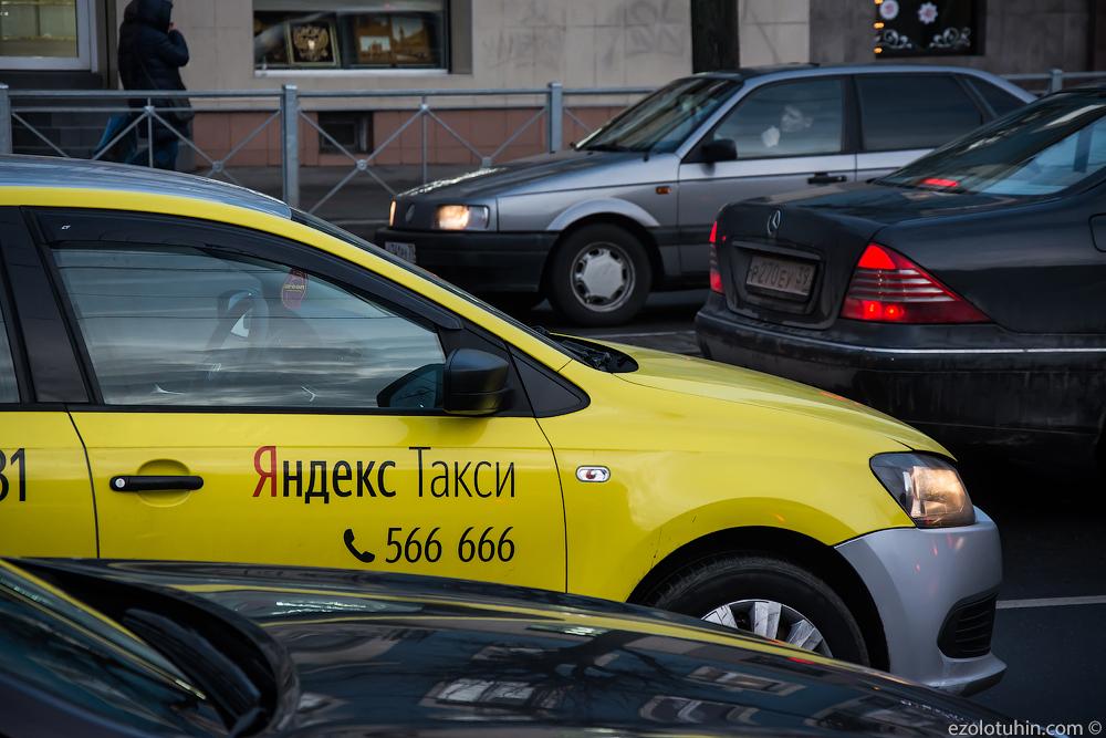 Калининградские таксисты не дают сдачу, потому что Европа!