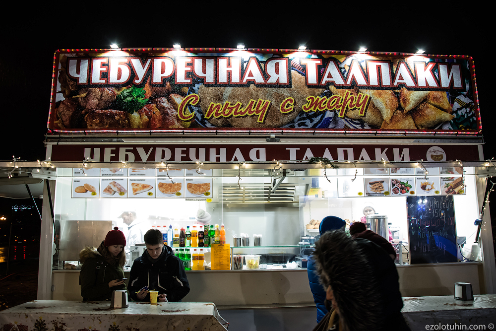 Самая жуткая новогодняя ярмарка России и Европы. Добро пожаловать в Калининград! ярмарка, Калининграде, здесь, Можно, европейский, купить, возле, европейских, новогоднее, Калининград, калининградские, какихто, ЗАЧЕМ, экскрементов, Бедные, съесть, главная, рождественская, современного, дальнобойщиковЭто