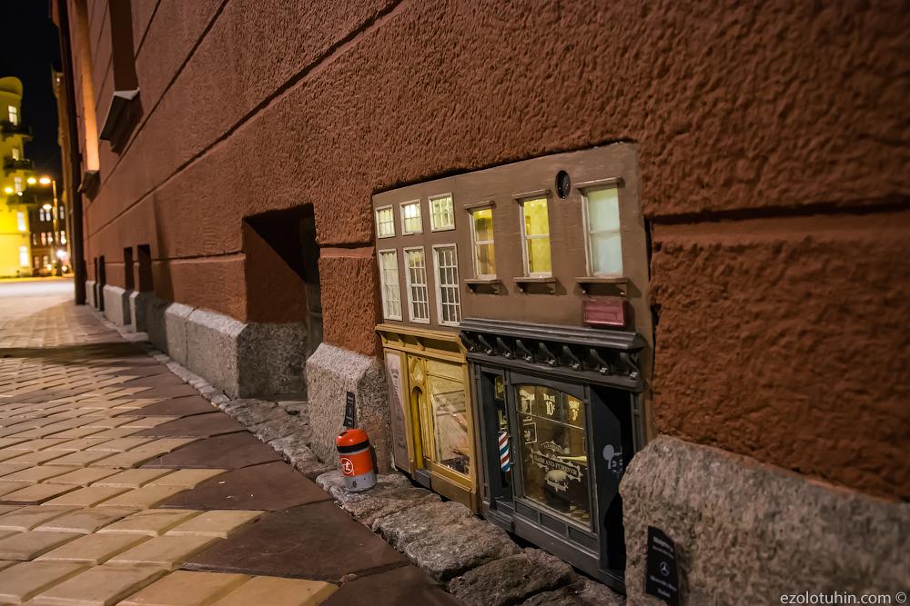 В Швеции работает хостел и парикмахерская для мышей. городе, Мальме, мышиный, хостел, AnonyMous, мышей, художники, парикмахерская, ресторанчик, заведения, новые, буквально, ресторан, назад, магазин, группа, мышиные, открыла, месяцев, презентовали