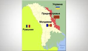 Географическое положение Приднестровья