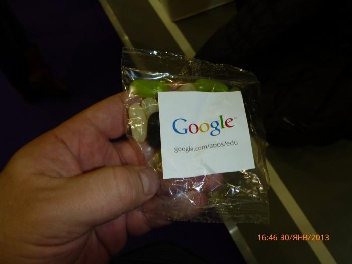 4. Конфеты от Гугл
