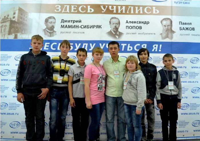 Руслан Хузин с учениками