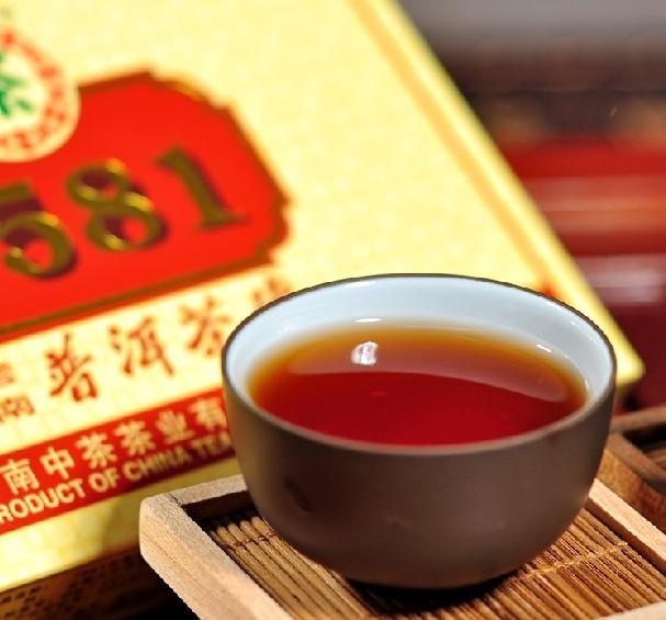 Yunnan Pu erh tea 250g Zhongcha pu'er Ripe brick puerh tea 2011-5