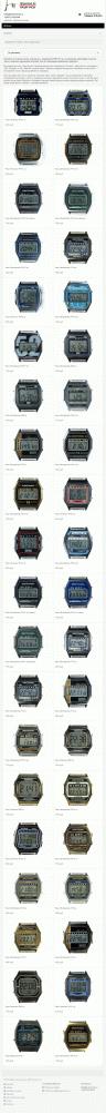 Часы «Электроника»