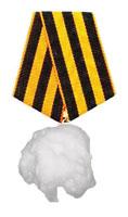 Ватная медаль
