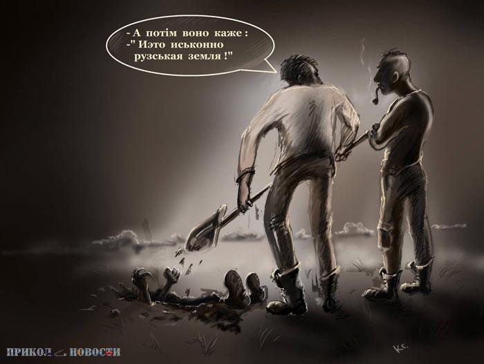 """Враг с полуночи трижды нарушил """"новогоднее"""" перемирие: ранены двое бойцов, уничтожены двое террористов - Цензор.НЕТ 6988"""