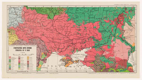 Етнографічна мапа України (1949 року видання)