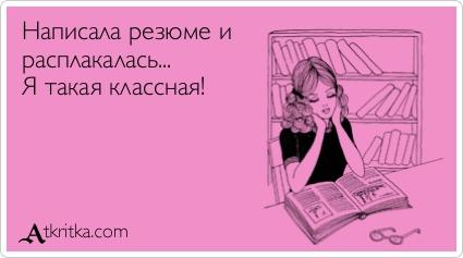 atkritka_1337002470_940
