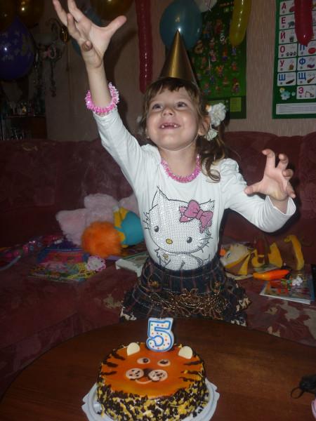 2013 10 02 день рождения 5 лет (27)