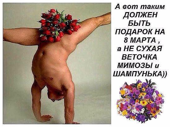 О цветах, эклерах и грехах в прошлой жизни