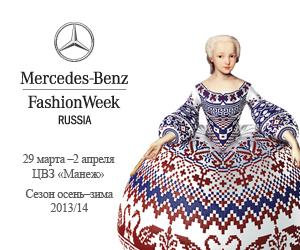 Mersedes Bens Fashion Week