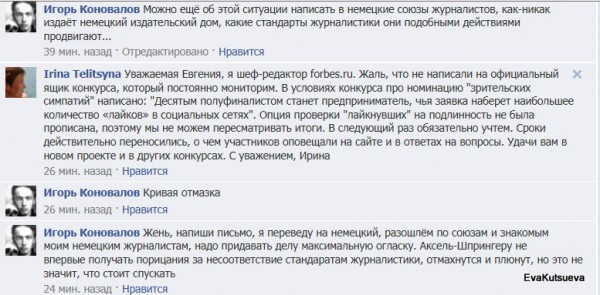 Скриншот 30.01.2014 234622
