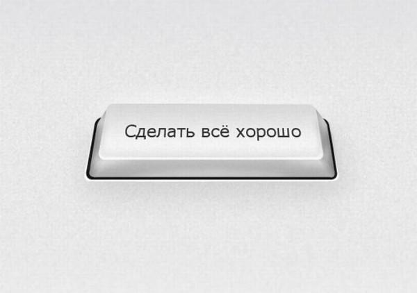 1298575186-fotopodborka-pjatnicy-121-foto_AddFun_ru_5