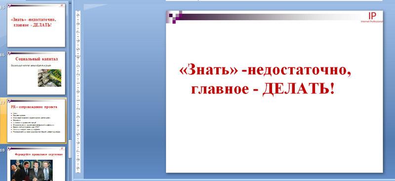Скриншот 29.10.2014 04015