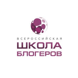всероссийская школа блогеров лого.jpg