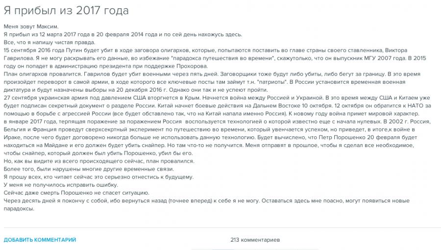 Снимок экрана 2014-05-28 в 4.35.07