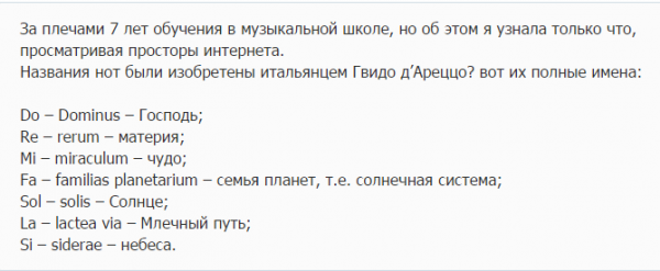 Screenshot_4-1