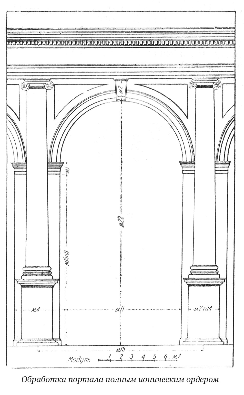 ionic-order_colonnade-1