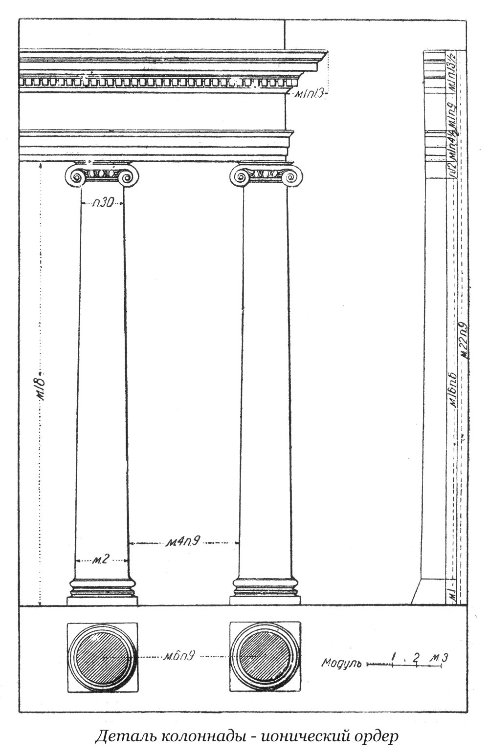 ionic-order_colonnade-2