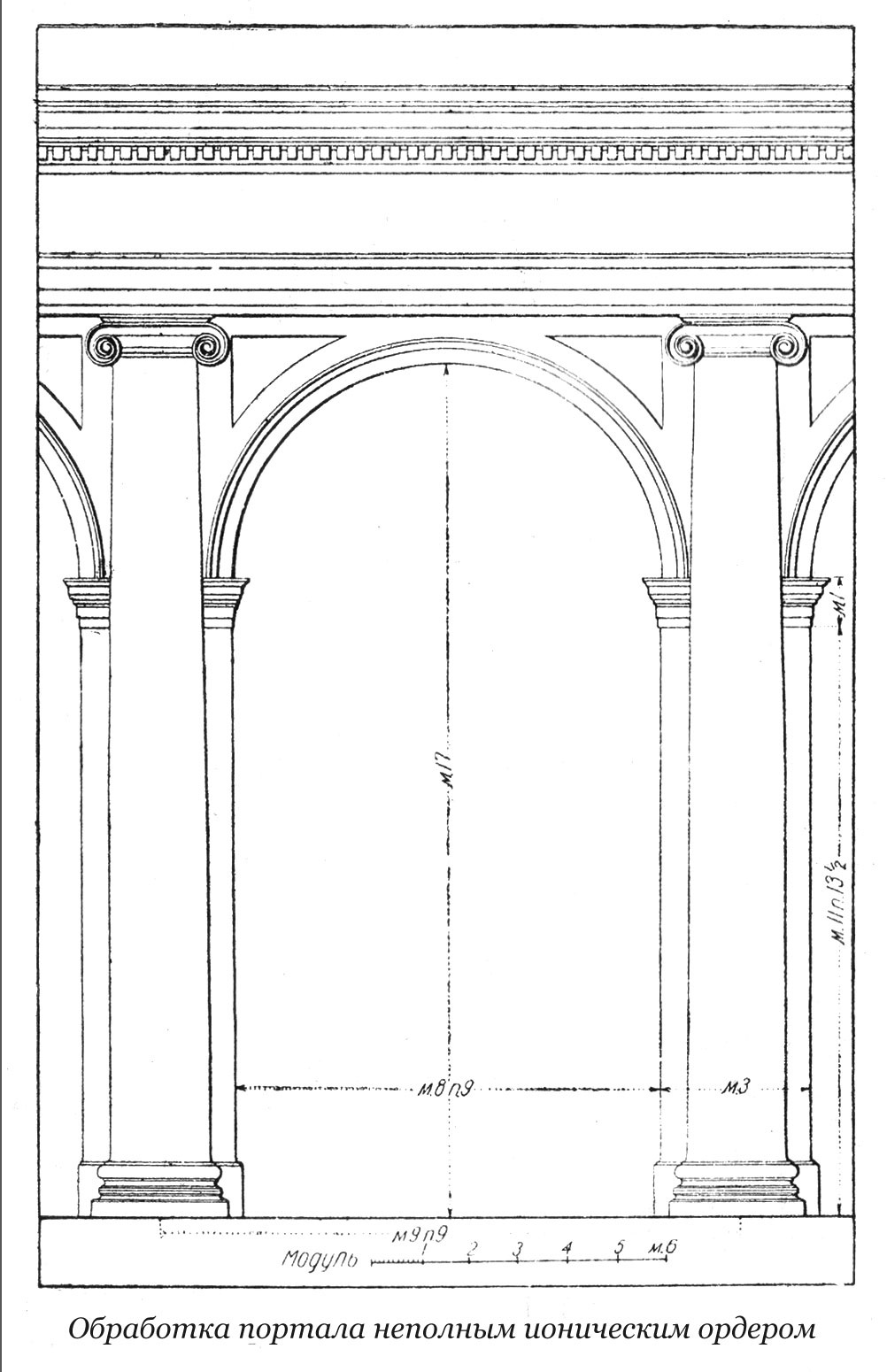 ionic-order_colonnade-3