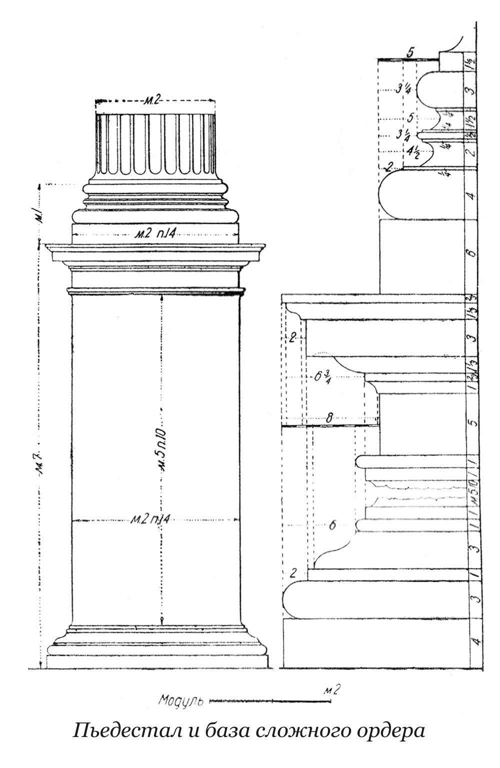 composite_pedestal-base