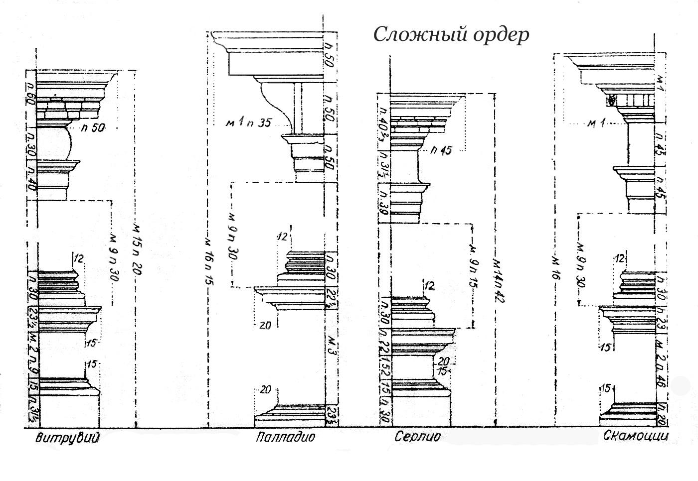 composite-2