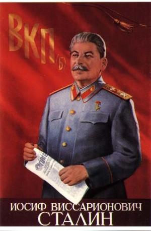 stalin_and_red_banner1-300x458