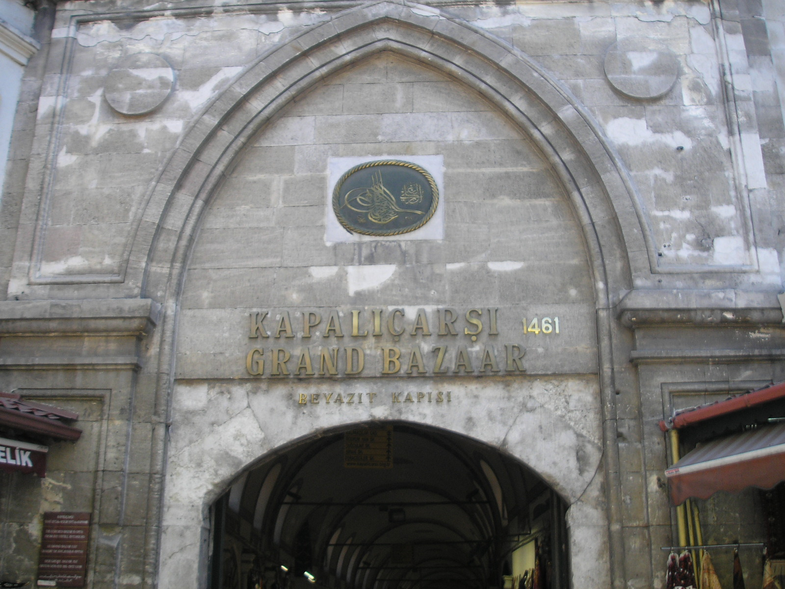 Grand_Bazaar_Istanbul_2007_002