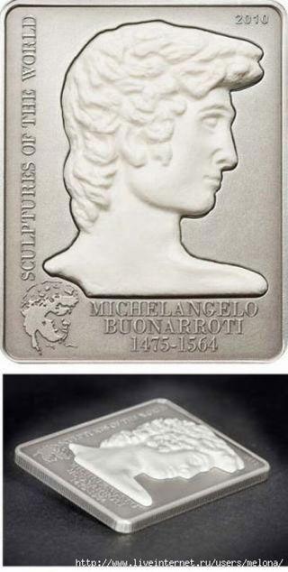 bizarre_coins_23