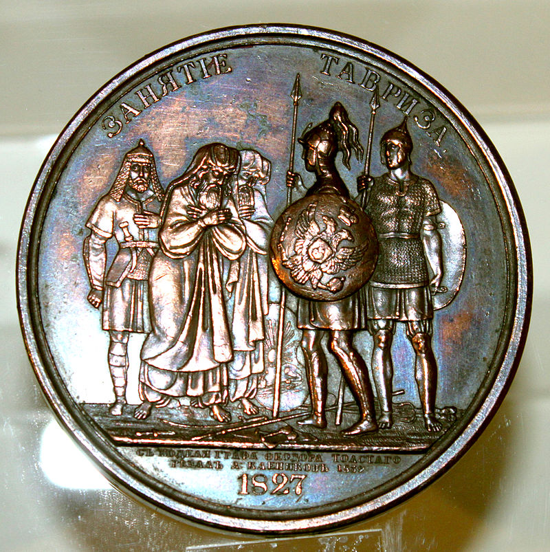 Təbrizin_tutulması_medalı