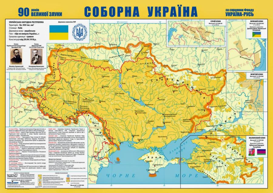 soborn_ukr_new2