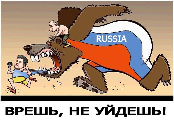 Путин №01