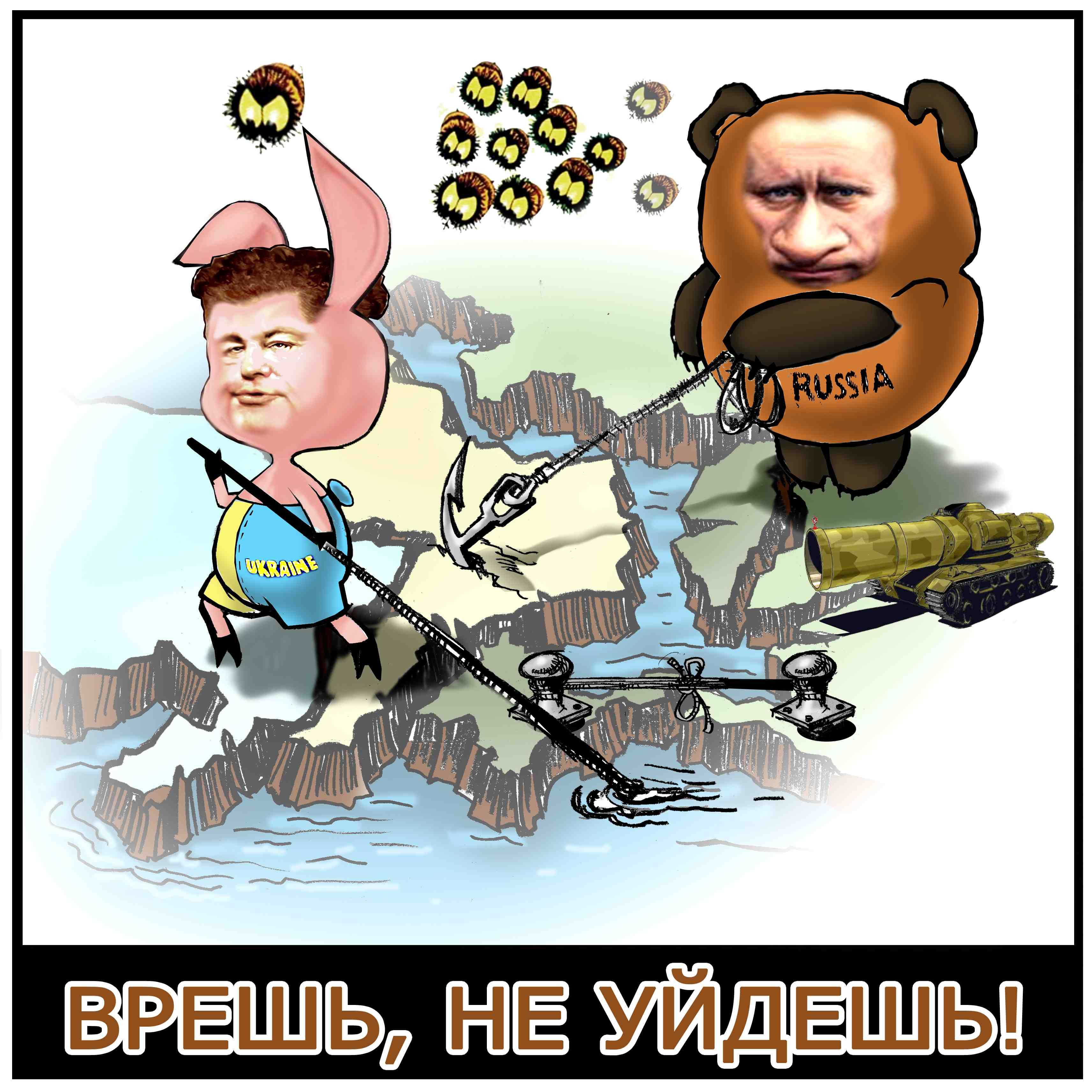 Путин №02