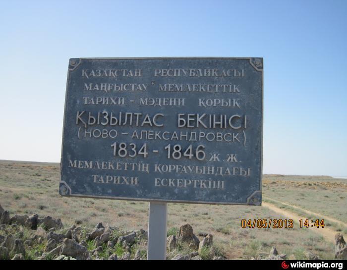 poslepotop-novo-alexandrovsk