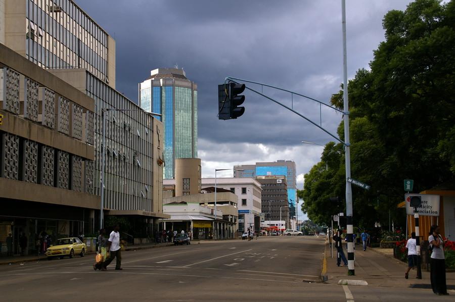 Голубое здание Резервного Банка Зимбабве